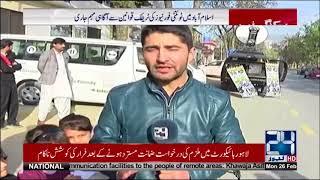 اسلام آباد میں ٹوینٹی فور نیوز کی ٹریفک قوانین سے آگاہی مہم جاری