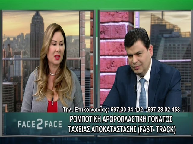FACE TO FACE TV SHOW 478