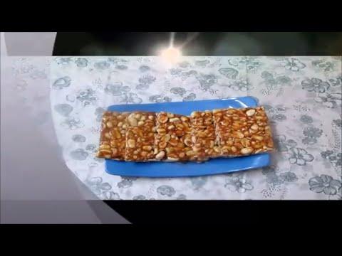 How to make Peanut Chikki with jaggery for vrat / Sing dana Gud chikki / Gajak recipe