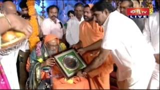 Sri Dayananda Saraswati Guru Vandanam at Koti Deepothsavam
