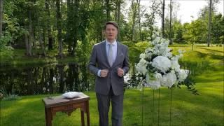 Ведущий на свадьбу в Эстонии. Вадим Анцупов.