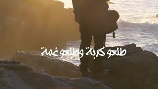 احمد سعد تتر مسلسل البرنس حالة واتس