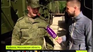 """В Кубинке началась подготовка к форуму """"Армия-2015"""""""
