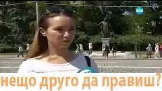 Петя Илиева от София - Мизия, Тракия, Македония