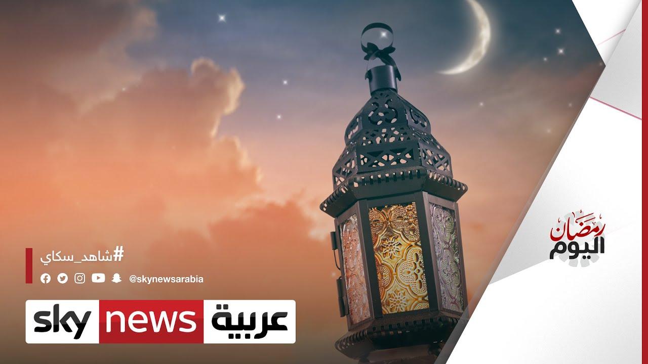 مدينة أميركية تنصب فوانيس رمضان في شوارعها.. فما هي؟ | #رمضان_اليوم  - نشر قبل 3 ساعة