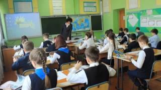 Урок по географии в 5 классе.Учитель Назаренко И.Н., учитель географии МБОУ СОШ №1 г.Завитинска