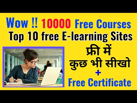 Wow !! फ्री में कुछ भी सीखो |10 Best E-learning Sites | Free Courses With Certificate|earn 50K/month