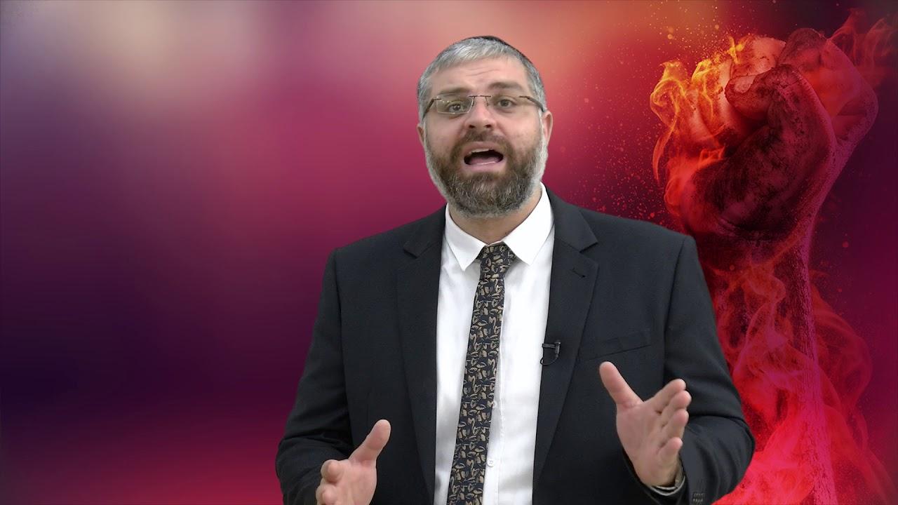 הרב מיכאל כהן - לנצל את הכוח שלך HD