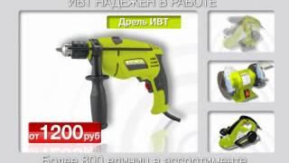 Инструмент IVT рынок Перекресток.mpg(, 2012-05-18T06:35:54.000Z)