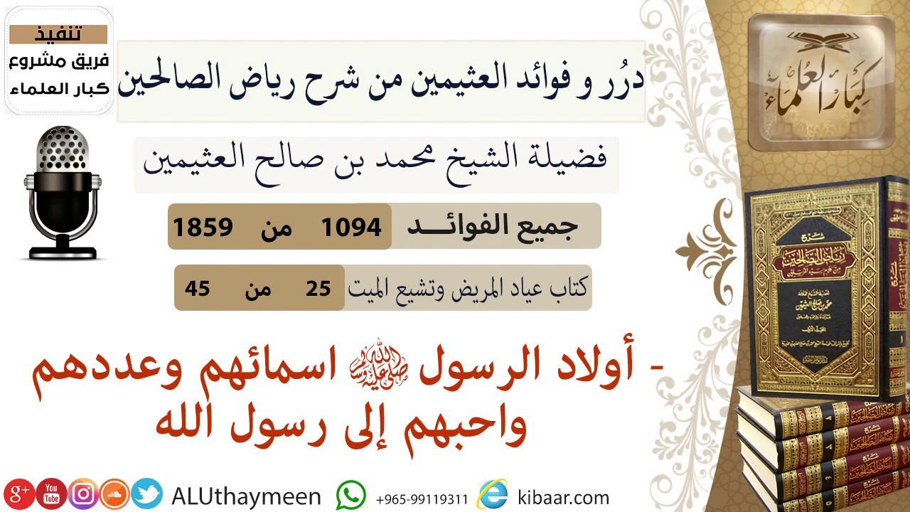 ابناء السيدة خديجة من الرسول صلى الله عليه وسلم