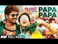 PaPa PaPa Video Song Bairavaa Video Songs Vijay, Keerthy Suresh Santhosh Narayanan