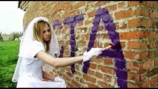 я невеста