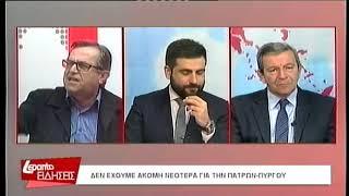 Ο Νίκος Νικολόπουλος στο Lepanto (23/3/2018)