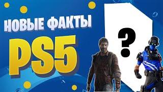 Обзор Playstation 5: Характеристики, дата выхода, игры и цена.