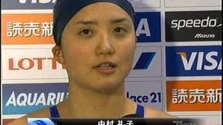 女子 800m自由形、女子50m背泳ぎ、男子50m背泳ぎ、女子50m平泳ぎ、男子5...