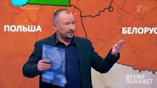 Газ от России до Европы. Время покажет. Выпуск от 12.04.2019