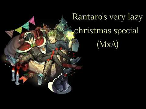 [AUDIO] Rantaro's Holly Jolly Wake up Call. [MxA][Slightly Sassy]