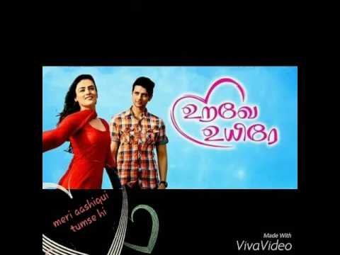 Polimer Tv Serials | Hindi to Tamil