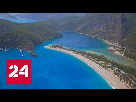 Вернуться или продолжить отдых: что делать туристам, которые находятся в Турции - Россия 24
