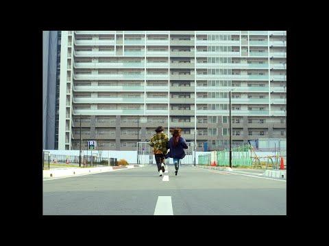 レイラ - ふたりのせかい(Music Video)