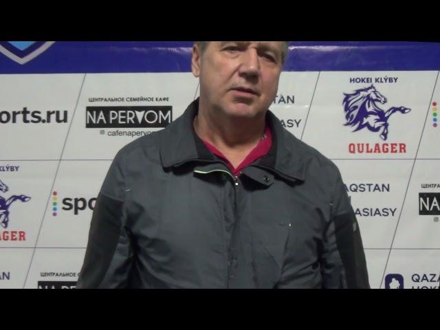 Послематчевая пресс-конференция гланых тренеров МХК