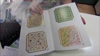 Тест на дальтонизм (определение цветовосприятия с помощью таблиц Рабкина)