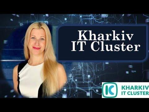"#ITBusinessAngels #KharkivITCluster ""USAID выделил для IT сектора финансирование в 42 млн. $"""