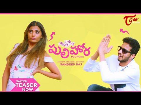 Mr & Mrs Pulihora   Trailer   Sandeep Raj Films   TeluguOne