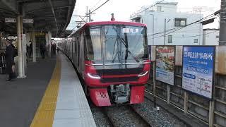 【名鉄】9500系、9501F普通運用に乗ることが出来ました♪