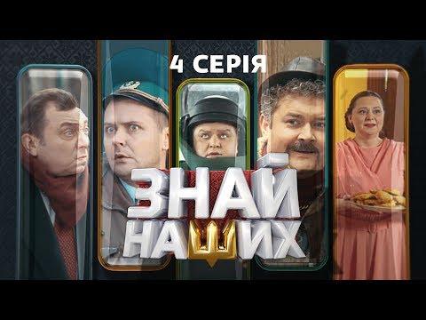 Лондонград. Знай наших (2015, сериал, 1 сезон) — КиноПоиск