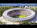 Biggest Largest Cricket Stadium in the World - Motera Stadium Ahmedabad India - 2