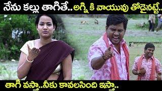 Thagubothu Ramesh Latest Ultimate Comedy Scene || 2018 Movies Comedy Scenes