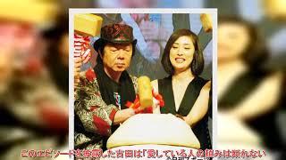 天海祐希の熱望に古田新太「愛している人の頼みは」(日刊スポーツ)
