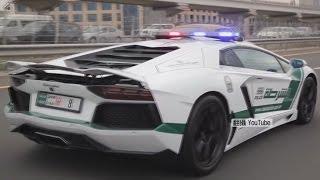 超跑警車排排站 杜拜警察巡邏民眾搶拍