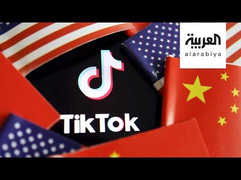 صباح العربية | تيك توك بين الترفيه والتجسس  - نشر قبل 35 دقيقة