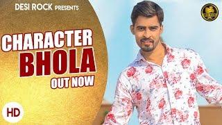 Character Bhola | Desi Rock | Ram Mehar Mahla | Most Popular Haryanvi Song | Latest Haryanvi Song