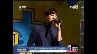 Live เป๊ก ผลิตโชค รักครั้งแรกและครั้งสุดท้าย Ost คิวบิก @ Bang Room by Request