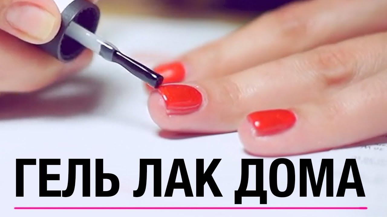 Осенний Дизайн Ногтей Фото Новинки