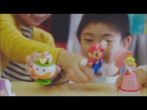 Japanese McDonald's Super Mario Happy Meal Toy Commercial Nippon