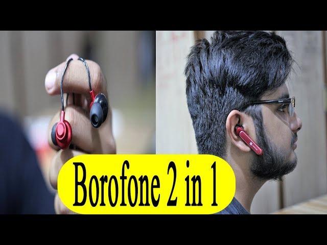 Borofone 2 in 1 | Small GiveAway !