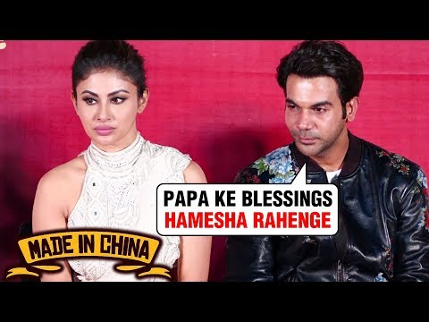 Rajkummar Rao CRIES On Remembering His Father At Made In China Trailer Launch Mp3