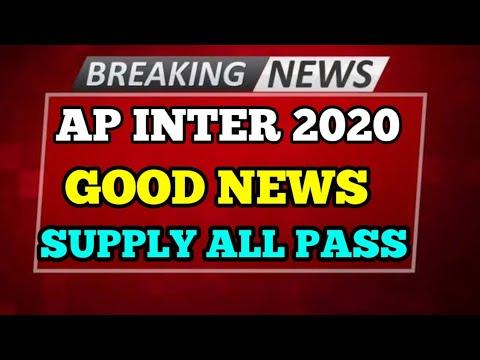 AP INTER 2020    SUPPLY STUDENTS ALL PASS    GOOD NEWS    BSD TELUGU TECH