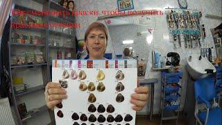 видео Исправление цвета окрашенных волос в салоне красоты «Натюрель Студио»
