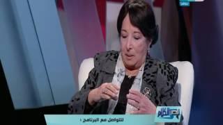 قصر الكلام -  لقاء خاص مع  الفنانة القديرة / سميرة عبد العزيز واسرار تعرض لاول مرة