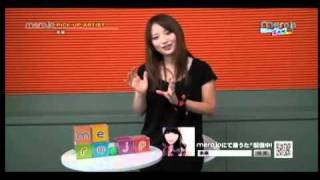 (2010/10/28放送 TOKYO MX) ケータイサイト『mero.jp』にて開催された 0...