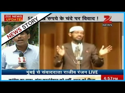 News @ 13 | Islamic Research Foundation gave donation to Rajiv Gandhi Charitable Trust