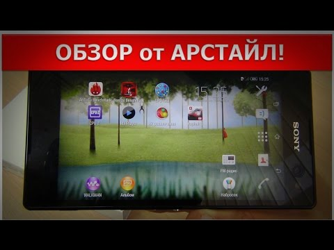 Sony Xperia C3 dual. СЕЛФИ СМАРТФОН! / Арстайл /