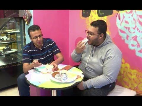 """مثلجات """"السمك المدخن""""...آخر صيحة في مصر  - نشر قبل 3 ساعة"""