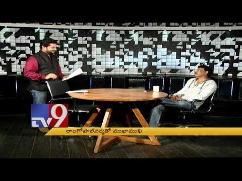 Face to face with Ram Gopal Varma - Mukha Mukhi - TV9