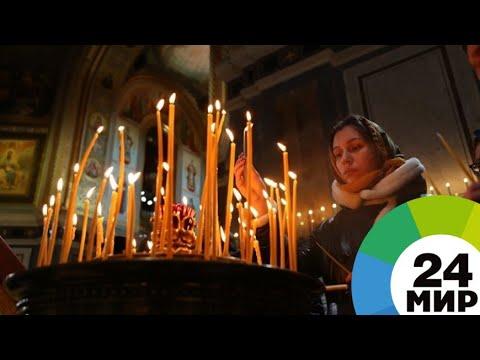 Два праздника в один день: Армения отмечает Рождество и Крещение - МИР 24